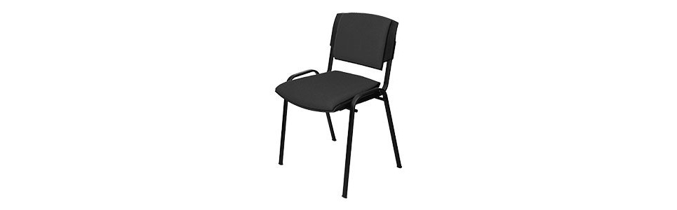 Visitor chair ✅ The best prices